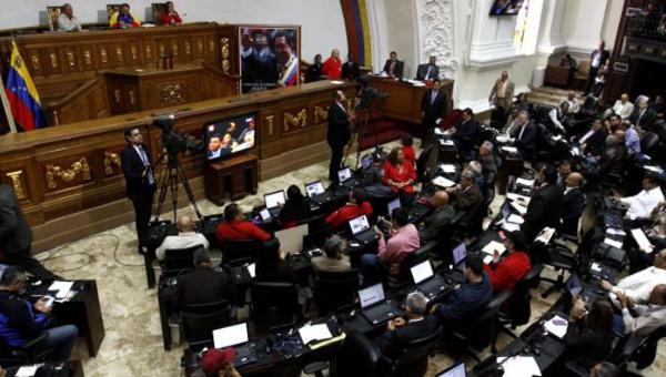 avn_parlamento_venezolano_.jpg_1718483346