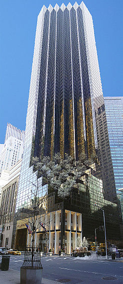 trump-tower-3